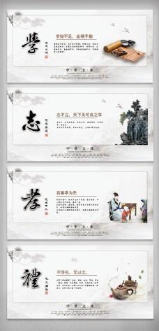 中国风中华文化传统美德宣传挂画