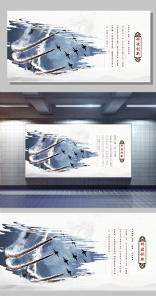 简约大气企业文化科技创新展板设计