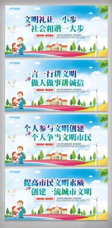 绿色城市形象宣传挂画设计图片