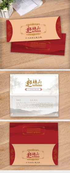传统祥云古典红色邀请函设计模板