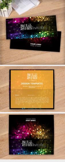 时尚宴会活动邀请函AI模板设计