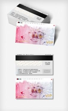 花朵VIP卡模板