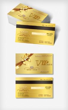 金色大气VIP卡模板