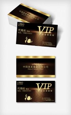 黑色大气VIP卡模板