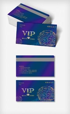 紫色中国风VIP卡模板