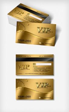 金色大气VIP名片模板