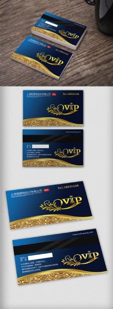 炫蓝风格VIP会员卡