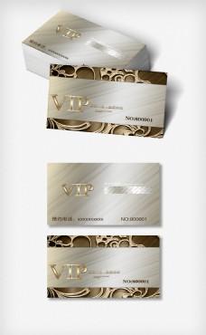 金色大气VIP模板