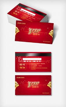红色大气VIP模板
