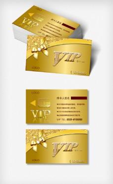 金色大气VIP名片