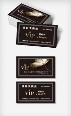 黑色大气VIP模板