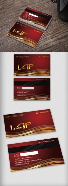 创意VIP卡片红色渐变风