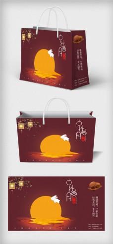 中国风背景中秋节礼盒手提袋包装设计