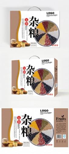五谷杂粮手提包装礼盒模板