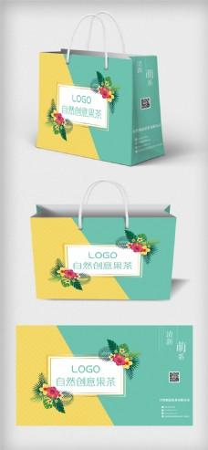 清新花卉高档企业包装袋礼品袋手提袋模板