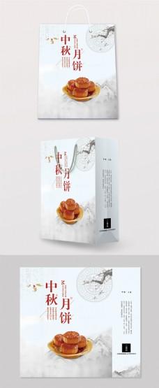 简约中国风中秋节手提袋