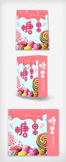 2018彩色卡通糖果包装手提袋设计