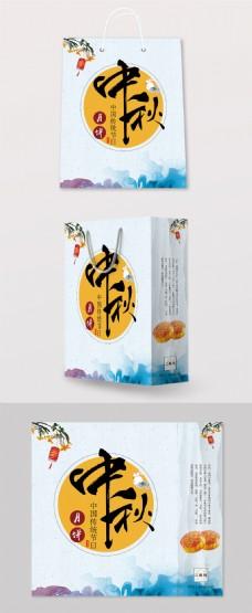 中国风中秋节月饼礼盒手提袋包装设计模板