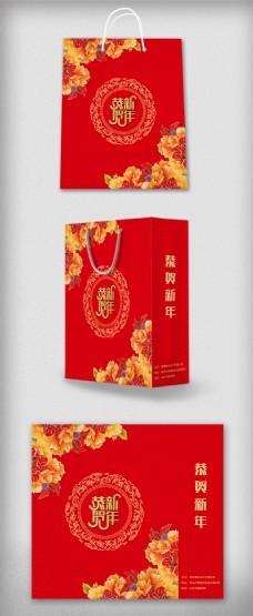 牡丹花背景新年手提袋包装设计