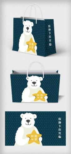 可爱卡通北极熊店铺手提袋包装设计