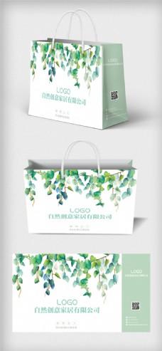 自然清新企业商品袋礼品袋手提袋包装袋模板