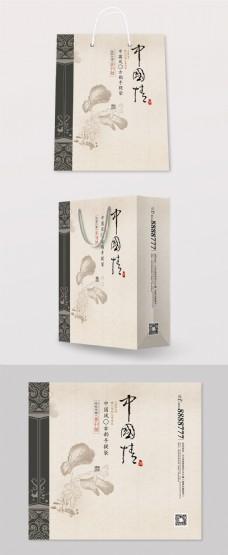 中国风手提袋宣传设计