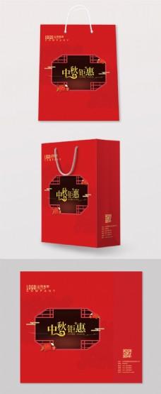 红色满中秋手提袋包装设计