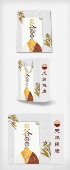 2018简约大气五谷杂粮手提袋包装设计