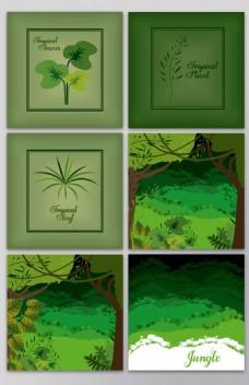 手绘树木树叶水彩画