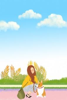 立春时尚女孩出行插画海报